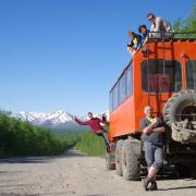 Zdjęcie podróżników